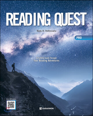 Reading Quest PRO