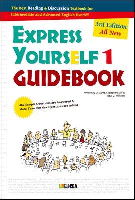 Express Yourself 1 Guidebook