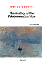 The History of the Peloponnesian War - 영어로 읽는 세계문학 481