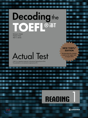 Decoding the TOEFL? iBT Actual Test READING 1 (New TOEFL Edition)