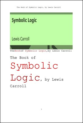 기호 논리학.Symbolic Logic, by Lewi...